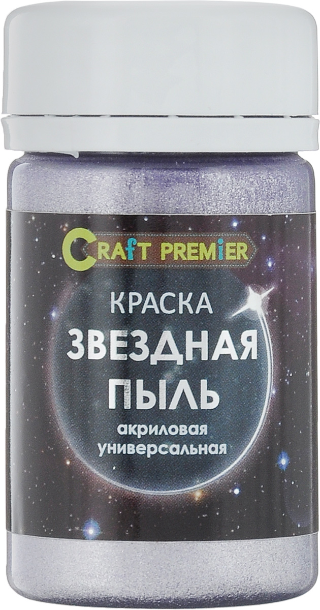Краска акриловая Craft Premier Звездная пыль, цвет: капелла, 50 млZ0058-06Craft Premier Звездная пыль - это отличная универсальная краска на водной основе, обладающая хорошей адгезией и укрывистостью. Ее легко и приятно наносить, слои высыхают быстро. Краска Craft Premier Звездная пыль обладает натуральным металлическим блеском, который способен превратить любое изделие в настоящее произведение искусства. Каждый цвет назван по имени созвездия, и это не просто так - название строго соответствует цвету звезды, который мы можем видеть с нашей планеты. Краска идеально ложится на самые разные поверхности: дерево, МДФ, гипс, пластик, папье-маше, пенопласт, керамику, бумагу. Перед использованием баночку тщательно встряхнуть. Поверхность необходимо очистить от загрязнений, тщательно просушить. Краска Craft Premier Звездная пыль легко и ровно наносится спонжем или кистью в 1-2 слоя. Хранить в оригинальной плотно закрытой баночке при температуре от 0°С до +40°С. Беречь от замораживания. Расход 100-200 г/м2 в зависимости от типа поверхности. Время высыхания 1 час, полное высыхание через 24 часа. Нетоксична, не содержит растворителей. Не имеет запаха. Обладает высокой свето-, водо- и атмосферостойкостью. Объем: 50 мл.