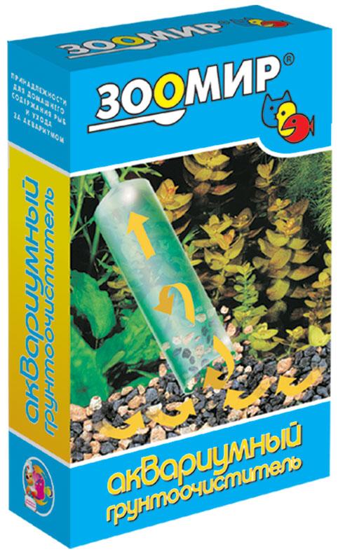Набор для чистки аквариумного грунта Зоомир, 2 предмета5516Набор для чистки аквариумного грунта Зоомир предназначен для поддержания чистоты в аквариуме. Такую процедуру по уходу за грунтом рекомендуется проводить еженедельно и совмещать ее с заменой воды. Замена воды через большие промежутки времени может вызвать болезненные состояния у рыб и растений. В процессе очистки грунта удаляются частицы остатков кормов и продуктов жизнедеятельности рыб, в результате разложения которых в аквариуме накапливаются токсичные вещества. Кроме того, рыхление грунта и его перемешивание улучшают газообмен у корней растений.Способ применения:Приготовьте ведро или другую подходящую емкость для отбора воды из аквариума. Опустите цилиндр очистителя в аквариум под воду, а отводной шланг - в ведро. Плотно пережмите трубку переходника, установленного на отводном шланге, и заполните цилиндр водой.Извлеките цилиндр из воды так, чтобы его открытый конец был направлен вверх, и дождитесь, когда воздух выйдет из устройства, а вода заполнит верхний отрезок отводного шланга. Снова погрузите цилиндр в воду, держа его под небольшим углом открытым концом вверх, чтобы из него вышел воздух.Не извлекая из воды, переверните цилиндр открытым концом вниз и приблизьте его к грунту. Отпустите трубку переходника. Вода начнет вытекать из аквариума в ведро. Перемещайте цилиндр по аквариуму на небольшом расстоянии от дна. Частицы грунта, ила и грязи приподнимаются вверх и перемешиваются в цилиндре. Легкие взвеси, загрязняющие аквариум, уносятся потоком воды в ведро, а тяжелые частицы грунта возвращаются на дно. Для прекращения работы грунтоочистителя достаточно пережать трубку переходника.