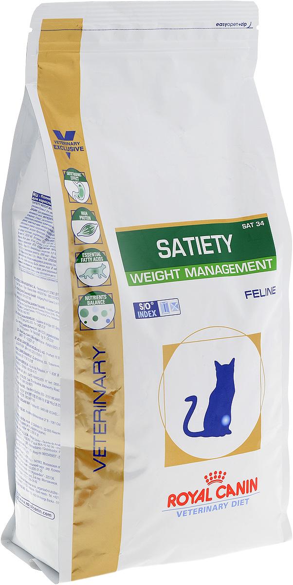 Корм сухой диетический Royal Canin Satiety Weight Management SAT34 для кошек, для снижении веса, 1,5 кг60095Сухой диетический корм Royal Canin Satiety Weight Management SAT34 предназначен для кошек при следующих показаниях:Избыточный вес. Диабет II типа. Необходимое поддержание веса в пределах нормы. Противопоказания: Беременность, лактация. Хронические заболевания, при которых требуется высококалорийное питание. Длительность курса применения: До назначения диеты необходимо определить, какой вес должна иметь кошка в соответствии с индивидуальными особенностями и стандартом породы. В рационной таблице учитывается количество избыточного веса. Оптимальное снижение веса: 0,5-2 % в неделю. Суточный рацион, необходимый для эффективного снижения веса, подбирается индивидуально. Результаты применения диеты следует регулярно контролировать, адаптируя объем порций таким образом, чтобы обеспечить постепенное снижение веса. Если кошка отказывается от еды или теряет вес слишком быстро, возникает риск развития липидоза печени. Специальное сочетание различных видов клетчатки способствует наполнению желудка и ощущению сытости, в результате чего сокращается число спонтанных кормлений.Высокое содержание белка в корме (111 г/1000 ккал МЭ) сокращает потери мышечной массы животного в период снижения веса.Незаменимые жирные кислоты (Омега 3 и Омега 6) и микроэлементы (медь, цинк) поддерживают здоровье кожи и шерсти.Формула обогащена витаминами и минералами, благодаря чему животное получает все необходимые питательные вещества в период снижения веса при ограничении в кормлении.Полезная информация: Значительное сокращение случаев нежелательного поведения (выпрашивание еды, воровство, мяуканье и навязчивое поведение) после курса применения диеты. Состав: дегидратированное мясо птицы, растительная клетчатка, тапиока, пшеничная клейковина, кукурузная клейковина, пшеничная мука, гидролизат животных белков, животные жиры, минеральные вещества, жом цикория, рыбий жир, оболочки и семена подорожни