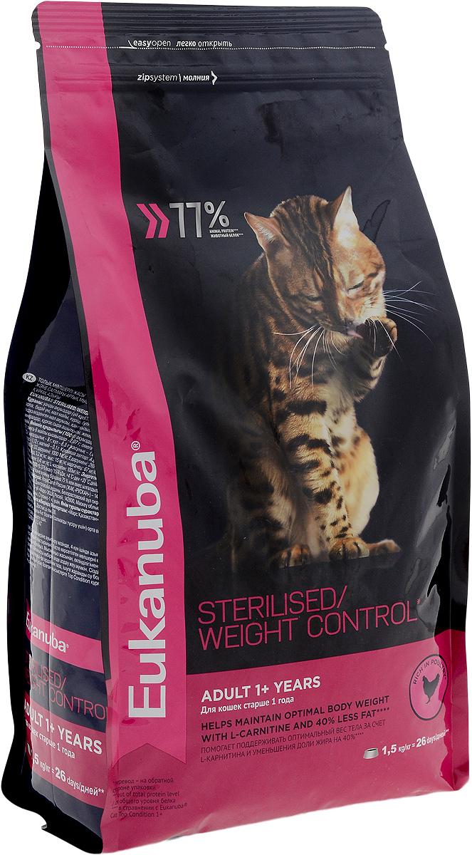Корм сухой Eukanuba для взрослых стерилизованных кошек и кошек с избыточным весом, с курицей, 1,5 кг10144223Сухой корм Eukanuba - полнорационный сухой корм для взрослых стерилизованных кошек и кошек с избыточным весом старше 1 года. Помогает поддерживать оптимальный вес тела за счет L-карнитина и уменьшения доли жира. 100% сбалансированный корм, поддерживает здоровье кошки по шести ключевым признакам и обеспечивает отличную физическую форму.1. НАДЕЖНАЯ ЗАЩИТАСпособствует поддержанию иммунной системы за счет антиоксидантов.2. ОПТИМАЛЬНОЕ ПИЩЕВАРЕНИЕСпособствует поддержанию здоровой кишечной микрофлоры за счет пребиотиков и клетчатки.3. ЗДОРОВЬЕ МОЧЕВЫВОДЯЩЕЙ СИСТЕМЫРазработан специально для поддержания здоровья мочевыводящий путей. 4. СИЛЬНЫЕ МЫШЦЫБелки животного происхождения способствуют росту и сохранению мышечной массы. Содержит 77% животного белка (от общего уровня белка).5. ЗДОРОВЬЕ КОЖИ И ШЕРСТИСпособствует сохранению здоровья кожи и блестящей шерсти, благодаря рыбьему жиру и оптимальному соотношению омега-6 и омега-3 жирных кислот.6. ЗДОРОВЫЕ ЗУБЫПоддерживает здоровье зубов. Состав: белки животного происхождения (домашняя птица 35 %, источник натурального таурина), пшеница, ячмень, пшеничная мука, жир животный, рис, сухое цельное яйцо, гидролизированный животный белок, пульпа сахарной свеклы, минералы, высушенные пивные дрожжи, фрукто-олиго-сахариды, рыбий жир. Пищевая ценность (100 г): белки - 33 г, жиры - 13 г, омега-6 жирные кислоты - 2,07 г, омега-3 жирные кислоты - 0,33 г, влажность - 8 г, зола - 8,3 г, клетчатка - 1,8 г, кальций - 1,34 г, фосфор - 1,12 г, магний - 0,1 г. Добавленные вещества: витамин A: 21000 МЕ\кг, витамин D3: 1000 МЕ\кг, витамин E: 260 мг\кг, железо: 176 мг\кг, йод: 3,2 мг\кг, медь: 15 мг\кг, марганец: 67 мг\кг, цинк: 178 мг\кг, селен: 0,41 мг\кг, L-карнитин: 100 мг\кг. Энергетическая ценность (100 г): 376 ккал/1574 кДж. Товар сертифицирован.