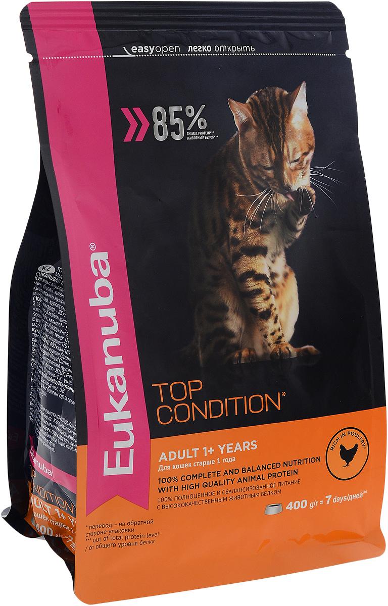 Корм сухой Eukanuba Top Condition для взрослых кошек, с домашней птицей, 400 г10144218Сухой корм Eukanuba Top Condition - полнорационный сухой корм для взрослых кошек старше 1 года. 100% полноценное и сбалансированное питание с высококачественным животным белком. Поддерживает здоровье кошки по шести ключевым признакам и обеспечивает отличную физическую форму.1. НАДЕЖНАЯ ЗАЩИТАСпособствует поддержанию иммунной системы за счет антиоксидантов.2. ОПТИМАЛЬНОЕ ПИЩЕВАРЕНИЕСпособствует поддержанию здоровой кишечной микрофлоры за счет пребиотиков и клетчатки.3. ЗДОРОВЬЕ МОЧЕВЫВОДЯЩЕЙ СИСТЕМЫРазработан специально для поддержания здоровья мочевыводящий путей.4. СИЛЬНЫЕ МЫШЦЫБелки животного происхождения способствуют росту и сохранению мышечной массы. Содержит 85% животного белка (от общего уровня белка).5. ЗДОРОВЬЕ КОЖИ И ШЕРСТИСпособствует сохранению здоровья кожи и блестящей шерсти, благодаря рыбьему жиру и оптимальному соотношению омега-6 и омега-3 жирных кислот.6. ЗДОРОВЫЕ ЗУБЫПоддерживает здоровье зубов. Состав: белки животного происхождения (домашняя птица 41 %, источник натурального таурина), рис, жир животный, пшеница, овощные волокна, гидролизированный животный белок, пульпа сахарной свеклы, сухое цельное яйцо, фрукто-олиго-сахариды, минералы, высушенные пивные дрожжи, рыбий жир. Пищевая ценность (100 г): белки - 35 г, жиры - 22 г, омега-6 жирные кислоты - 3,13 г, омега-3 жирные кислоты - 0,4 г, влажность - 8 г, зола - 7,5 г, клетчатка - 4,6 г, кальций - 1,63 г, фосфор - 1,22 г, магний - 0,08 г. Добавленные вещества: витамин A: 21000 МЕ\кг, витамин D3: 1000 МЕ\кг, витамин E: 260 мг\кг, железо: 178 мг\кг, йод: 3,1 мг\кг, медь: 15 мг\кг, марганец: 55 мг\кг, цинк: 179 мг\кг, селен: 0,48 мг\кг.Энергетическая ценность (100 г): 400 Ккал/1674 кДж. Товар сертифицирован.
