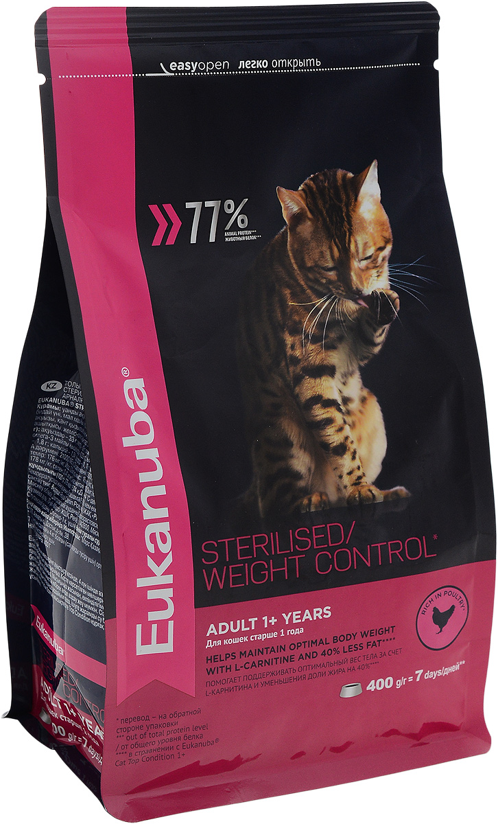 Корм сухой Eukanuba для взрослых стерилизованных кошек и кошек с избыточным весом, с курицей, 400 г10144118Сухой корм Eukanuba - полнорационный сухой корм для взрослых стерилизованных кошек и кошек с избыточным весом старше 1 года. Помогает поддерживать оптимальный вес тела за счет L-карнитина и уменьшения доли жира. 100% сбалансированный корм, поддерживает здоровье кошки по шести ключевым признакам и обеспечивает отличную физическую форму.1. НАДЕЖНАЯ ЗАЩИТАСпособствует поддержанию иммунной системы за счет антиоксидантов.2. ОПТИМАЛЬНОЕ ПИЩЕВАРЕНИЕСпособствует поддержанию здоровой кишечной микрофлоры за счет пребиотиков и клетчатки.3. ЗДОРОВЬЕ МОЧЕВЫВОДЯЩЕЙ СИСТЕМЫРазработан специально для поддержания здоровья мочевыводящий путей. 4. СИЛЬНЫЕ МЫШЦЫБелки животного происхождения способствуют росту и сохранению мышечной массы. Содержит 77% животного белка (от общего уровня белка).5. ЗДОРОВЬЕ КОЖИ И ШЕРСТИСпособствует сохранению здоровья кожи и блестящей шерсти, благодаря рыбьему жиру и оптимальному соотношению омега-6 и омега-3 жирных кислот.6. ЗДОРОВЫЕ ЗУБЫПоддерживает здоровье зубов. Состав: белки животного происхождения (домашняя птица 35 %, источник натурального таурина), пшеница, ячмень, пшеничная мука, жир животный, рис, сухое цельное яйцо, гидролизированный животный белок, пульпа сахарной свеклы, минералы, высушенные пивные дрожжи, фрукто-олиго-сахариды, рыбий жир. Пищевая ценность (100 г): белки - 33 г, жиры - 13 г, омега-6 жирные кислоты - 2,07 г, омега-3 жирные кислоты - 0,33 г, влажность - 8 г, зола - 8,3 г, клетчатка - 1,8 г, кальций - 1,34 г, фосфор - 1,12 г, магний - 0,1 г. Добавленные вещества: витамин A: 21000 МЕ\кг, витамин D3: 1000 МЕ\кг, витамин E: 260 мг\кг, железо: 176 мг\кг, йод: 3,2 мг\кг, медь: 15 мг\кг, марганец: 67 мг\кг, цинк: 178 мг\кг, селен: 0,41 мг\кг, L-карнитин: 100 мг\кг. Энергетическая ценность (100 г): 376 ккал/1574 кДж. Товар сертифицирован.
