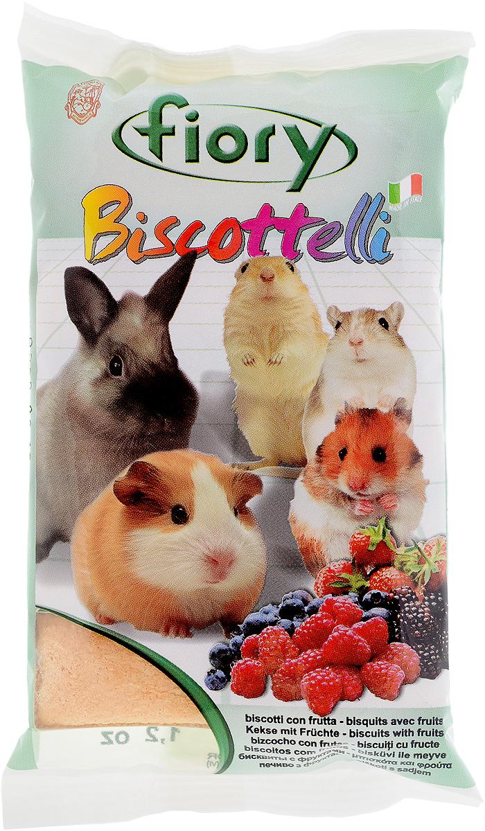 Бисквиты для грызунов Fiory Biscottelli, с фруктами, 35 г2020Бисквиты для грызунов Fiory Biscottelli - источник редких витаминов и микроэлементов. Они состоят из яиц, сахара и злаков, а также аппетитных фруктов, которые непременно оценит ваш маленький грызун.Подарите своему питомцу питательное и полезное лакомство. Состав: злаковые, 30% продукты животного происхождения и производные продуктов, 27% сахар, 4,1% фрукты, мед, минеральные вещества, ароматы и продукты, красители и консерванты в соответствии со стандартами ЕЭС.Товар сертифицирован.