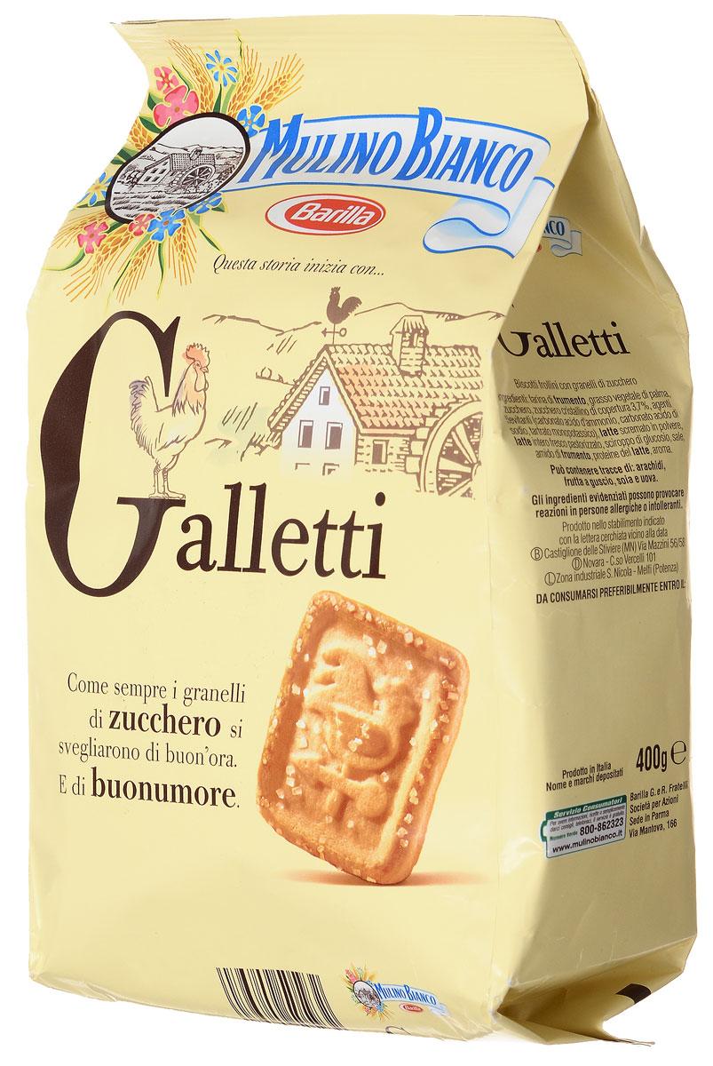Mulino Bianco Galletti печенье песочное, 400 г campbells teddy bears печенье песочное 175 г