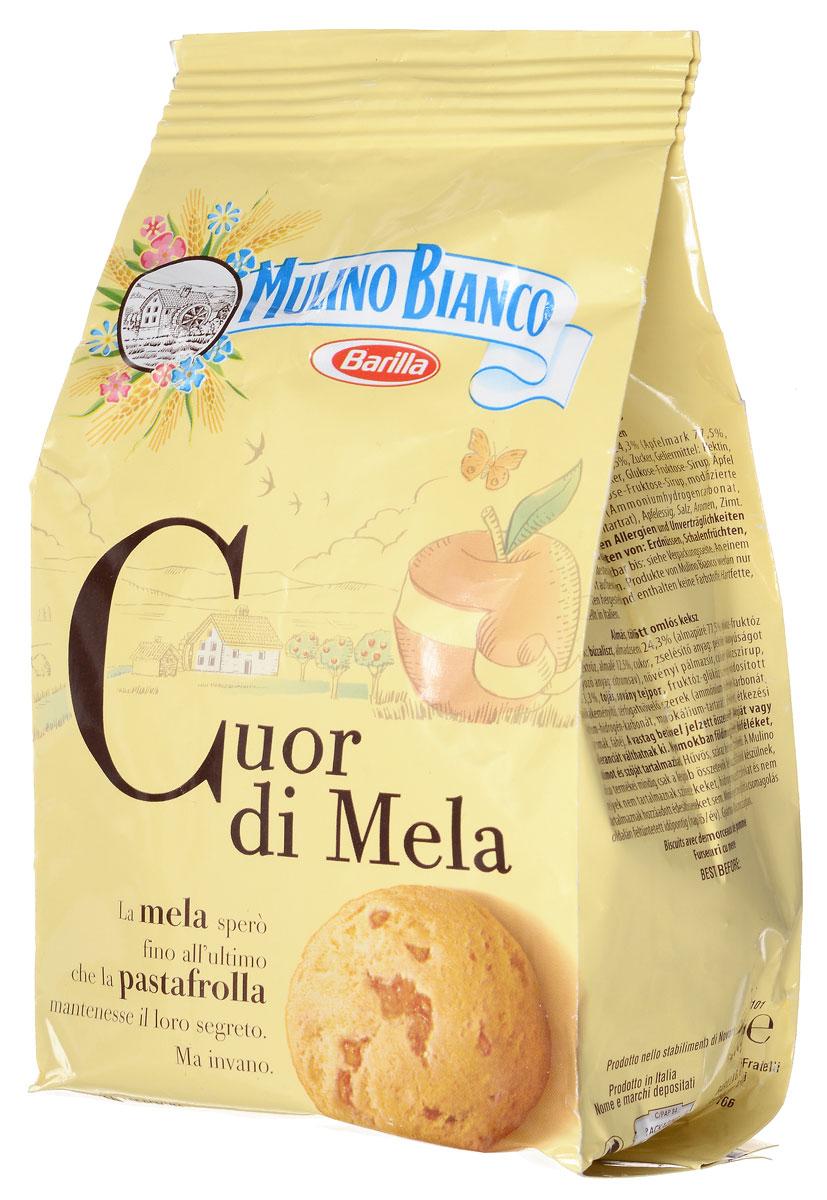 Mulino Bianco Cuor di Mela печенье песочное, 250 г le delizie di caterina кантуччи печенье с миндалем 200 г