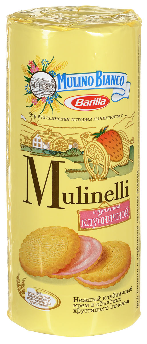 Mulino Bianco Mulinelli печенье с клубникой, 300 г mulino bianco mulinelli печенье с ванилью 300 г