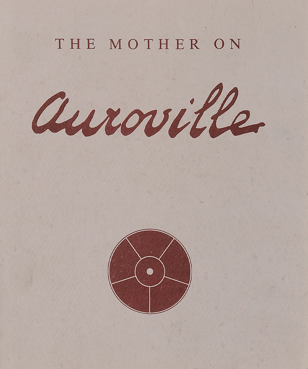 Sri Aurobindo Ashram The Mother on Auroville graceful straps sequins appliques mother of the bride dress with jacket