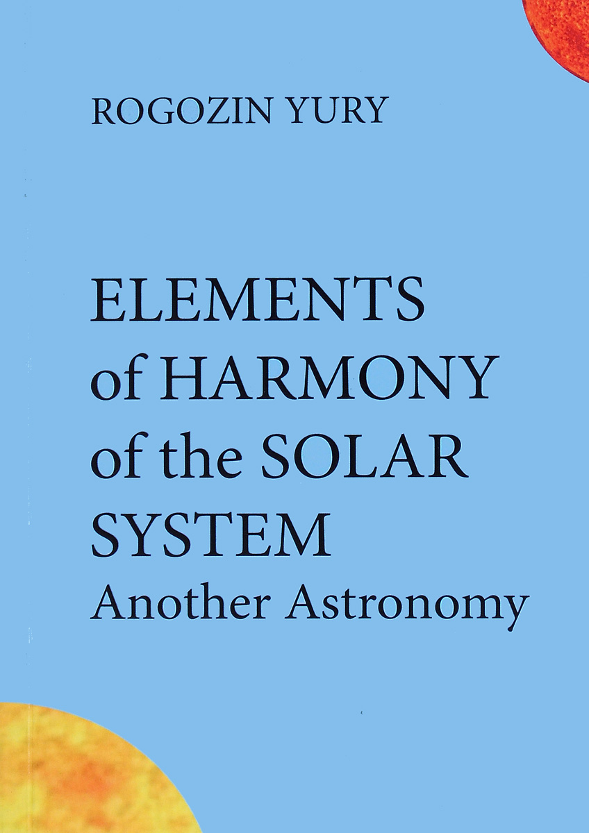 Yury Rogozin Elements of Harmony of the Solar System: Another Astronomy friedrich ii memoirs of the house of brandenburg from the earliest accounts to the death of frederic i king of prussia