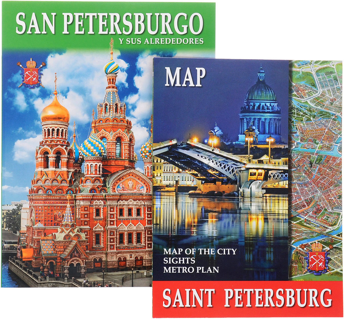 Eugueni Anisimov San Petersburgo y sus alrededores (+ карта) 6871qyh045d 6871qyh036d 6870qye011b lg42v7 y sus board