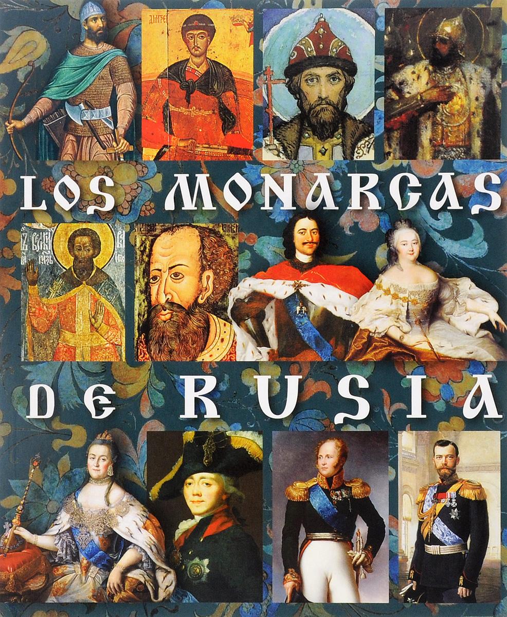 Альбом Монархи России  испан сборник монархи