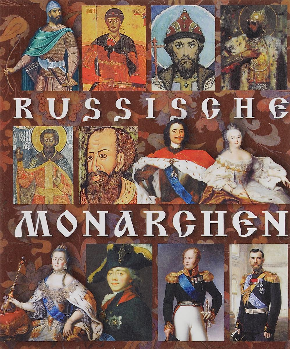 Альбом Монархи России  нем сборник монархи