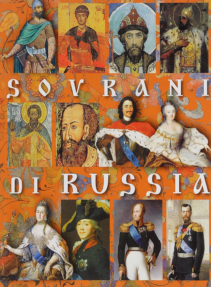 Альбом Монархи России  итал сборник монархи