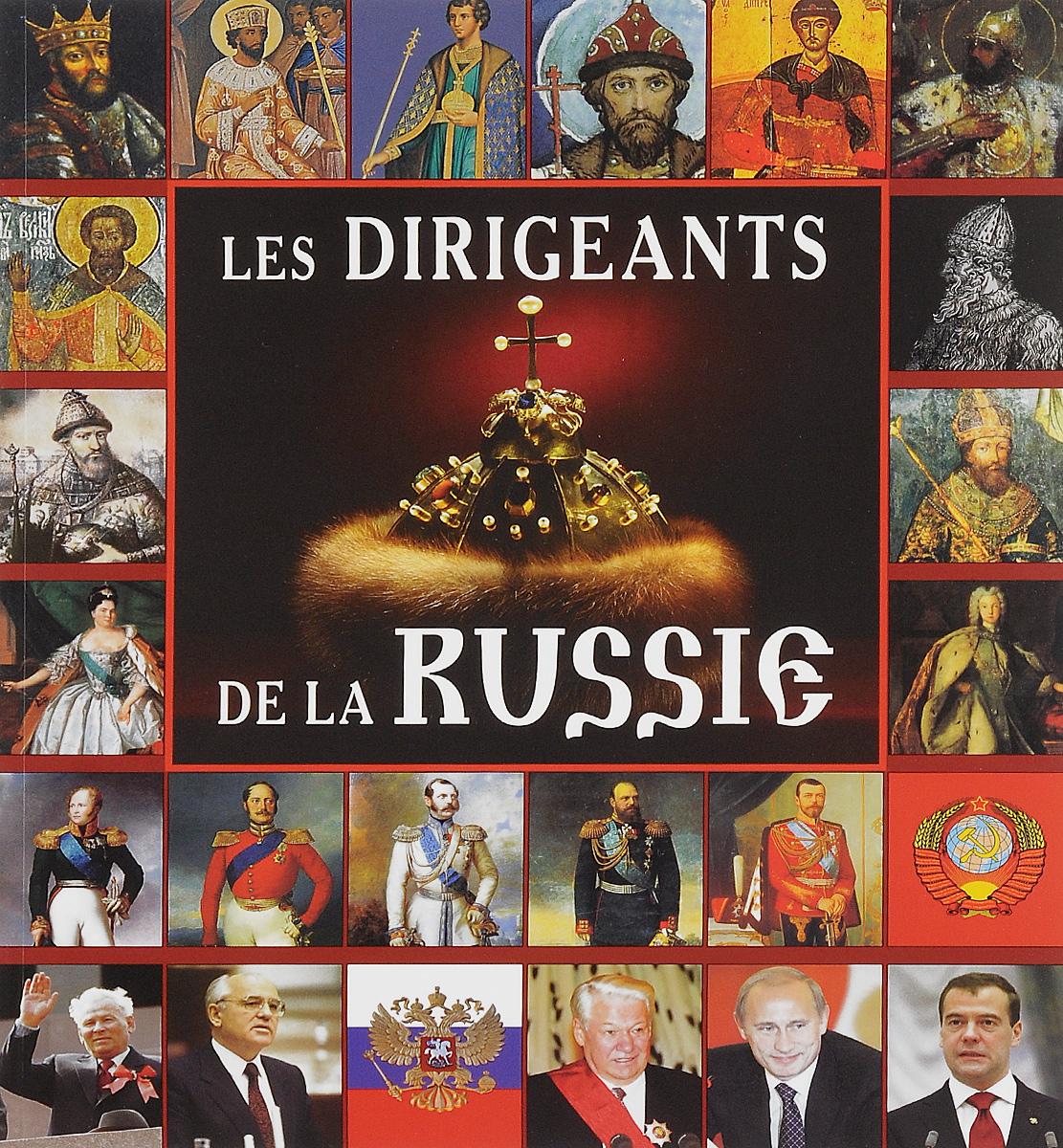 Evgueni Anissimov Les Dirigeants dela Russie evgueni gueorguievskaïa paul cézanne
