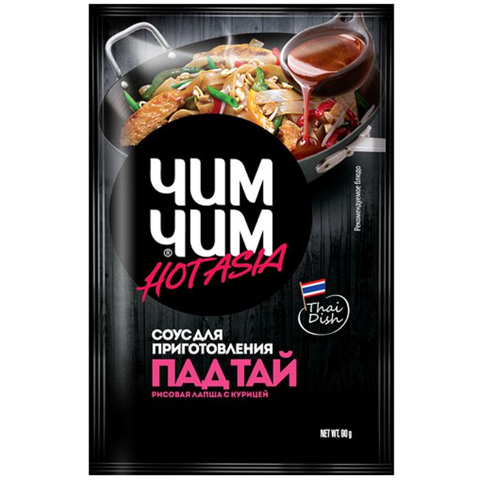 Чим-Чим Hot Asia Соус для приготовления пад тай, 90 г