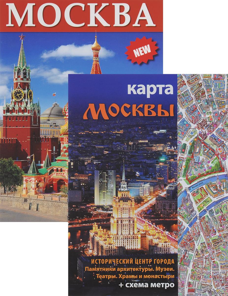 Татьяна Лобанова Москва (+ карта) литературная москва 100 лет назад