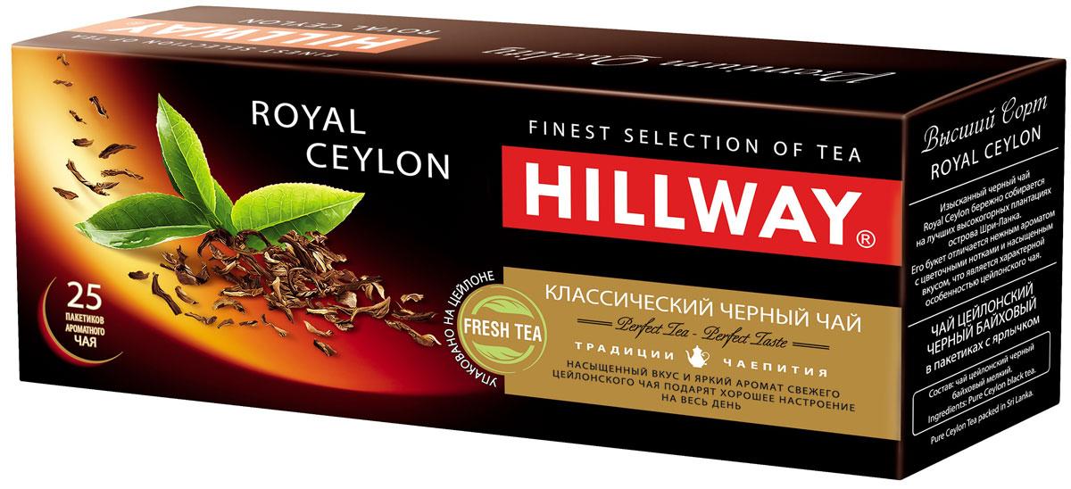 Hillway Royal Ceylon чай черный в пакетиках, 25 шт8886300990041Изысканный черный чай Hillway Royal Ceylon бережно собирается на высокогорных плантациях острова Шри-Ланка. Его букет отличается ароматом с цветочными нотками и насыщенным вкусом, что является характерной особенностью цейлонского чая.Всё о чае: сорта, факты, советы по выбору и употреблению. Статья OZON Гид