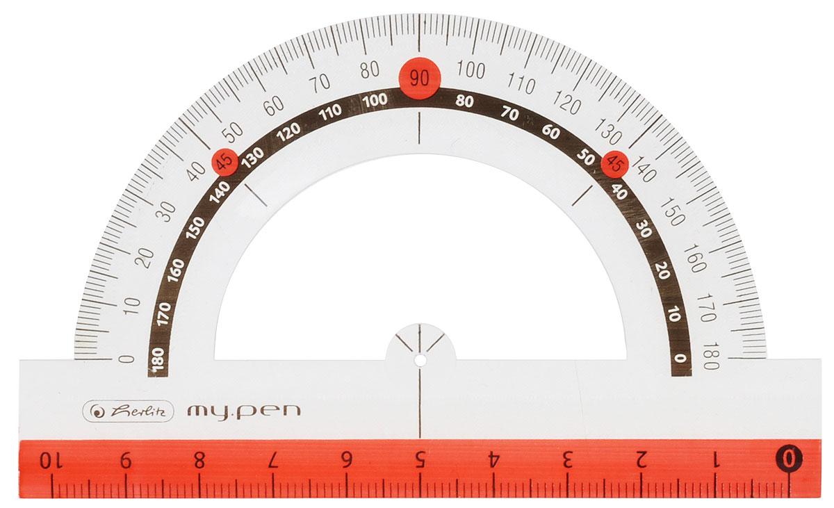 Herlitz Транспортир My Pen цвет красный 10 см herlitz магнит для досок smileyworld 6 шт