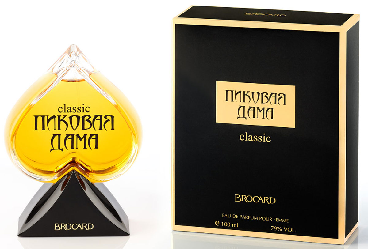 Brocard Парфюмерная вода Пиковая Дама Классик женская 100 мл81218Автор парфюмерной композиции Сильвия Фишер - потомственный парфюмер, воспринимающий парфюмерию как высокое искусство. Настоящий мастер, тонко чувствующий профессионал, поддерживающий традиции высокой школы французской парфюмерии.