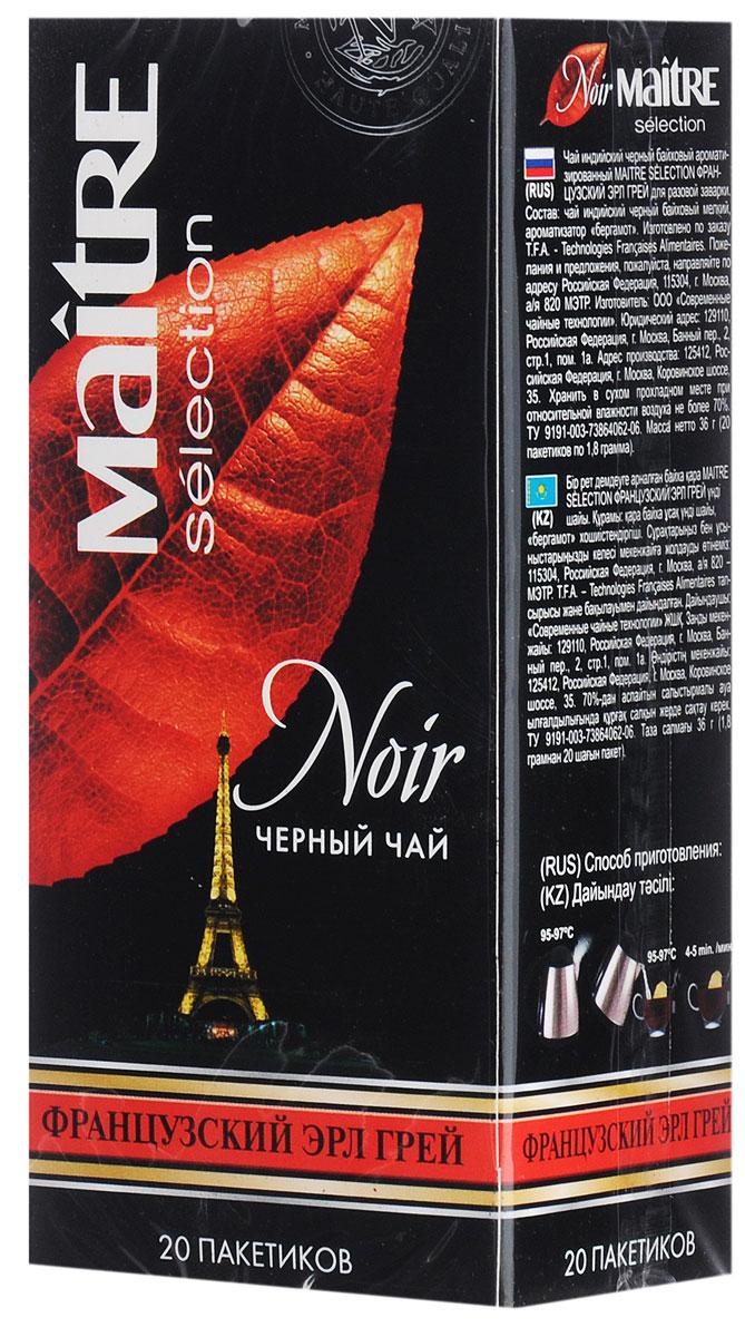 Maitre Французский Эрл Грей черный чай в пакетиках, 20 шт mabroc эрл грей чай черный листовой 100 г