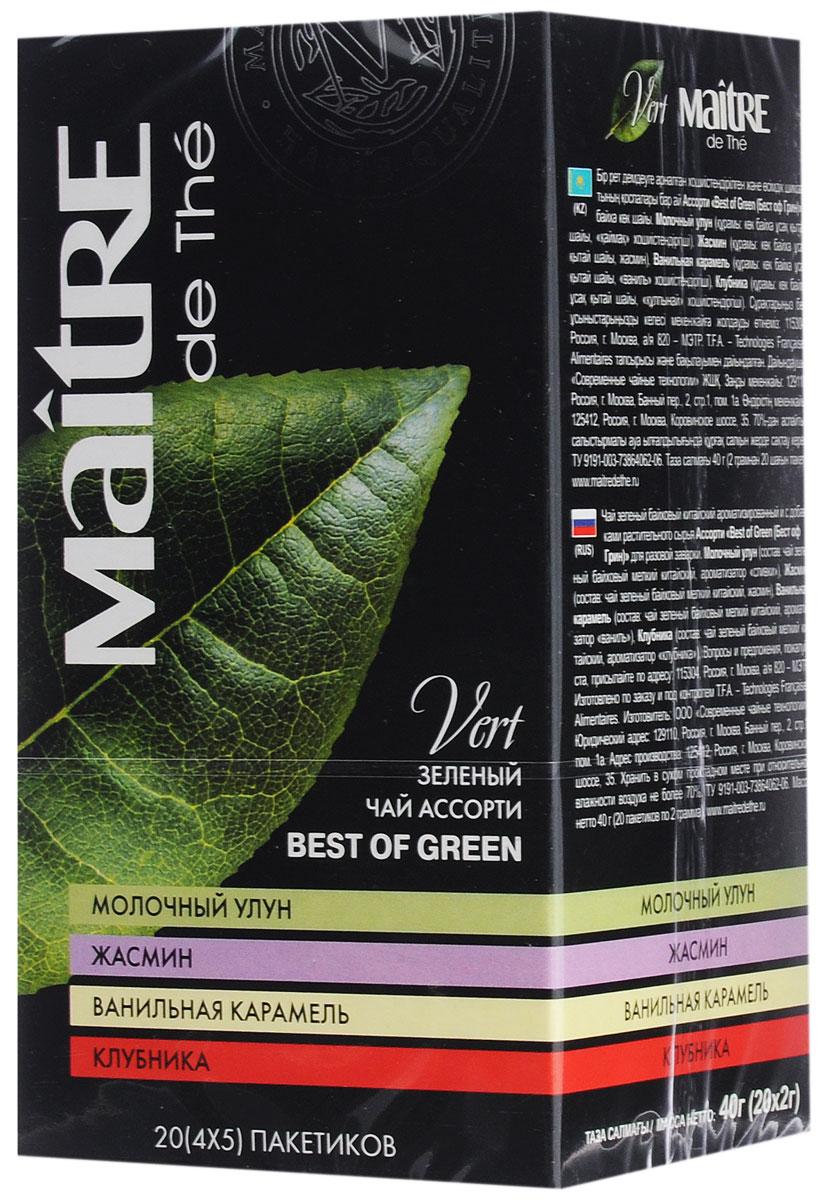 Maitre Best of Green зеленый чай в пакетиках, 20 шт майский коллекция изысканных вкусов чайное ассорти черный чай в пакетиках 30 шт
