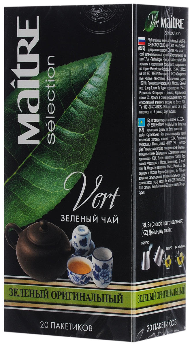 где купить  Maitre Оригинальный зеленый чай в пакетиках, 20 шт  по лучшей цене