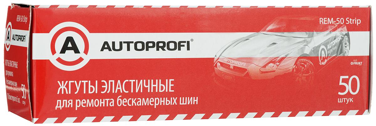 Жгуты для ремонта бескамерных шин