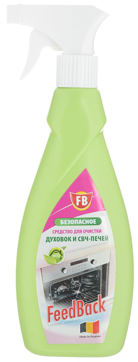 Средство для очистки СВЧ-печей и духовок Feed Back, 480 мл dickens c dickens great expectations