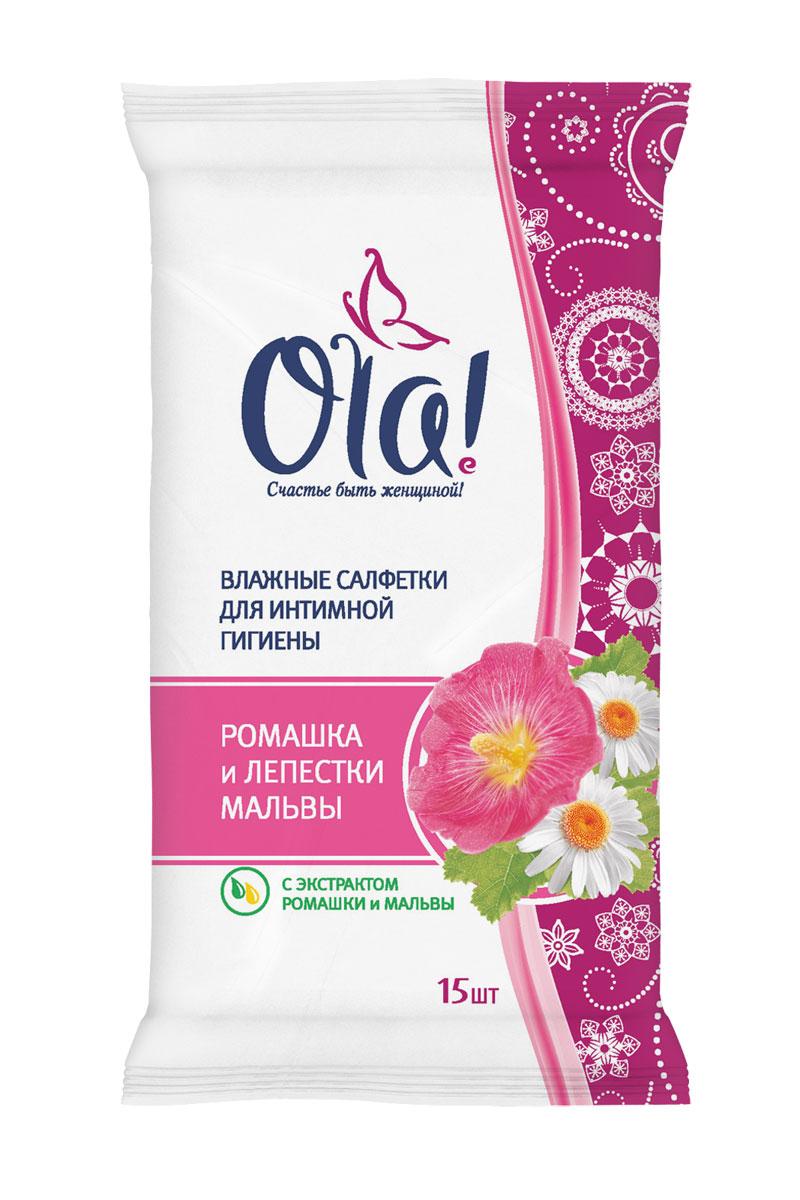 Ola! Влажные очищающающие салфетки для интимной гигиены Ромашка и лепестки мальвы, 15 шт16832