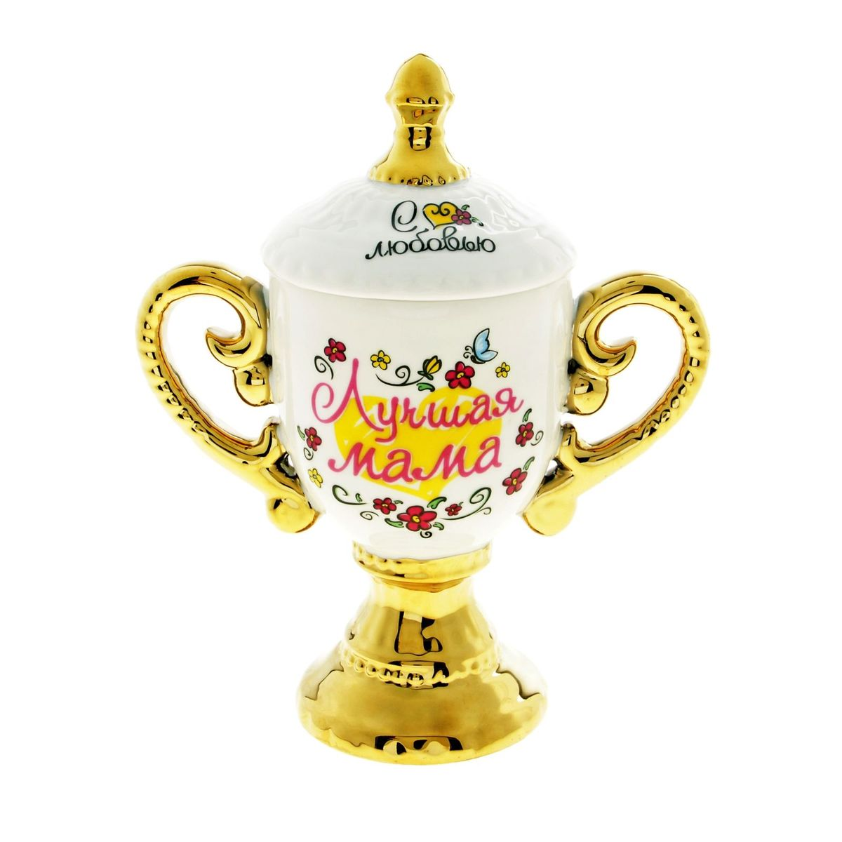 Кружка-кубок Sima-land Лучшая мама, 300 мл161947Считаете, что ваша мама – самая лучшая? Вручите ей кубок, и это будет не бесполезный сувенир, а очень практичный подарок, ведь под видом кубка скрывается оригинальная кружка! Яркая и необычная, с крышкой и двумя изящными ручками, такая кружка подойдет для любимых маминых напитков – от чая с мятой и лимоном до теплого молока с медом. Нужный подарок к любому празднику.