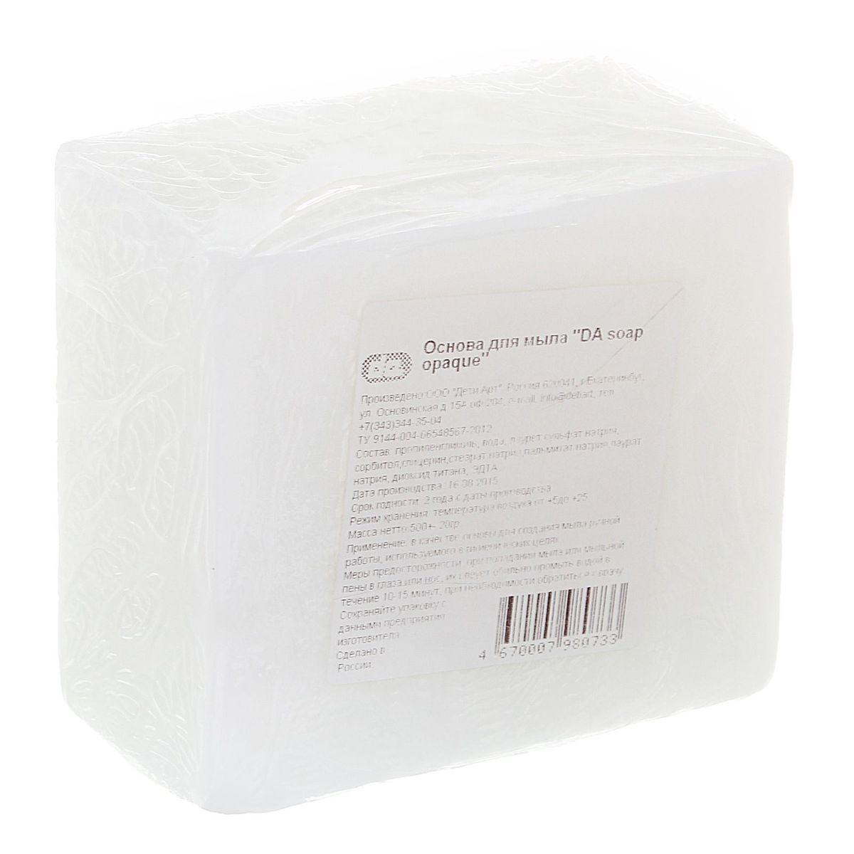 """Мыльная основа DetiArt """"Soap Crystal"""", 500 г"""