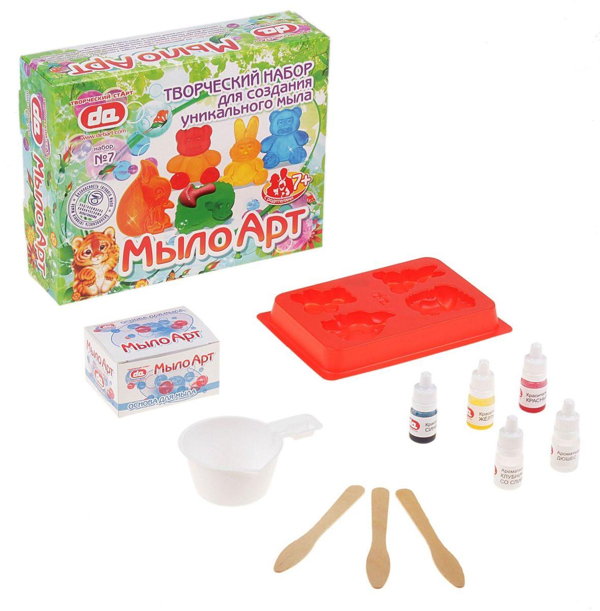 Набор для изготовления мыла DetiArt