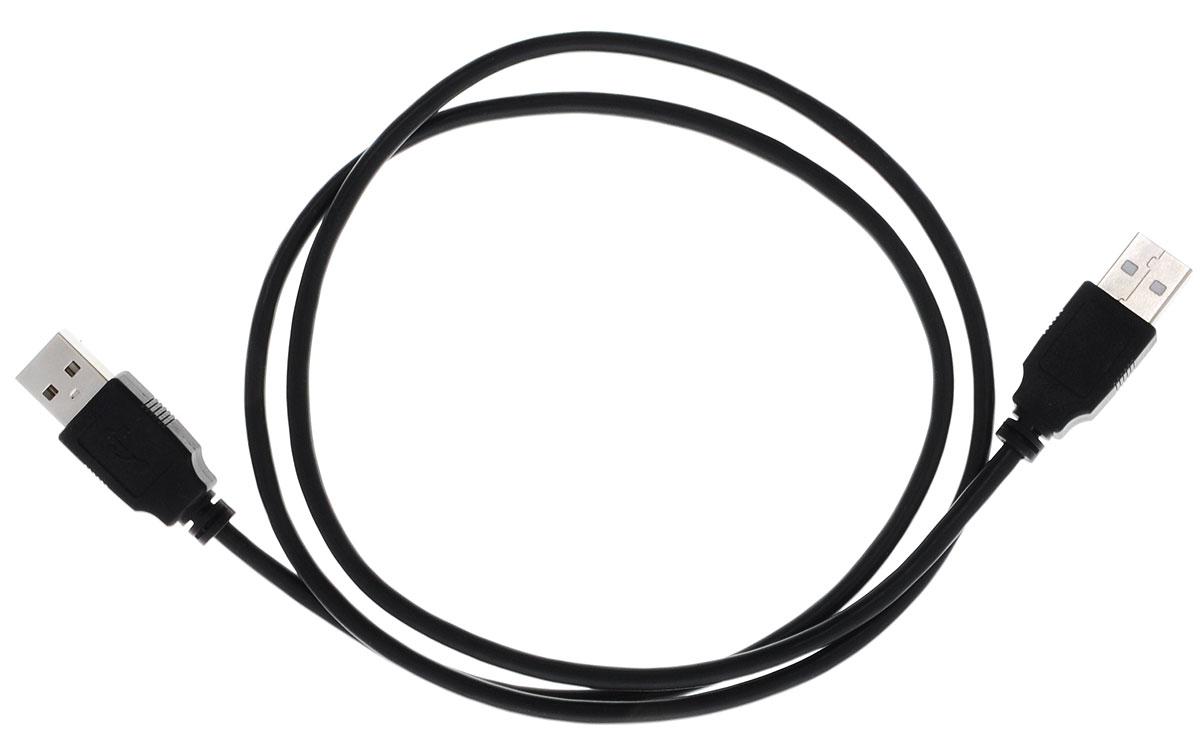 Greenconnect GCR-UM2M-BB2S кабель USB 2.0 (1 м)GCR-UM2M-BB2S-1.0mКабель Greenconnect GCR-UM2M-BB2S позволит увеличить расстояние до подключаемого устройства. Может быть использован с различными USB девайсами. Экранирование кабеля позволит защитить сигнал при передаче от влияния внешних полей, способных создать помехи.Пропускная способность интерфейса: USB 2.0 до 480 Мбит/сТип оболочки: PVC (ПВХ)
