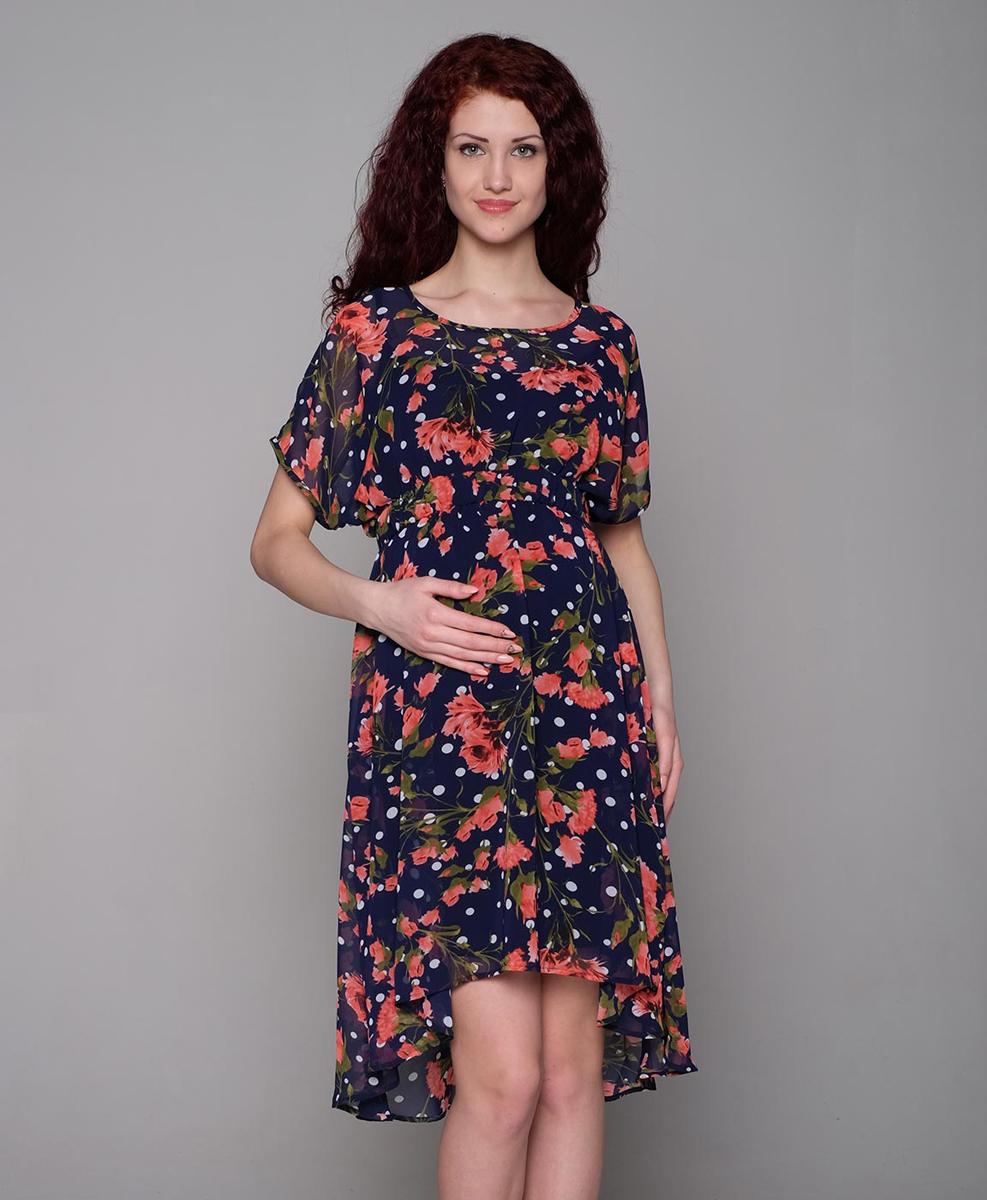 Платье для беременных Фэст, цвет: синий, розовый. 3-174518Н. Размер L (48)3-174518НЯркое шифоновое платье для будущих мамочек, с чехлом из натурального трикотажного полотна. Благодаря резинке в поясе платье можно носить и в послеродовой период. Фэст — одежда по вашей фигуре.