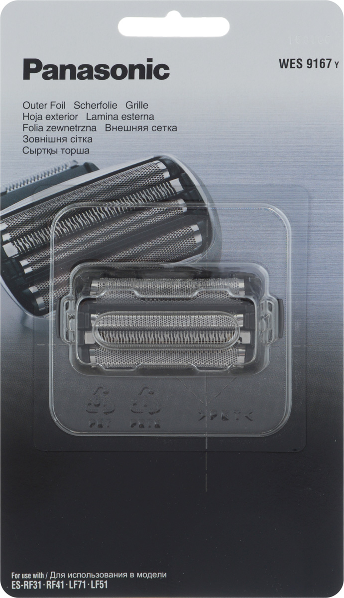 Panasonic WES9167Y1361сетка для бритв ES-LF71,51; ES-RF41,31 Panasonic