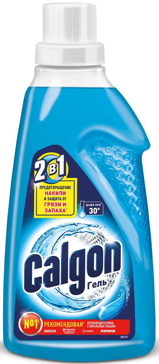 Средство Calgon для смягчения воды и предотвращения образования накипи, 750 мл9522Новинка. Calgon Гель 2в1 – инновационный формат средства для смягчения воды в стиральной машине.2в1 – защита от накипи и поддержание чистоты машины. Calgon Гель 2в1 не только препятствует образованию известкового налета на нагревательном элементе, но и не дает грязному мыльному налету оседать на внутренних деталях стиральной машины. Calgon Гель 2в1 – растворяется быстро, действует эффективно!