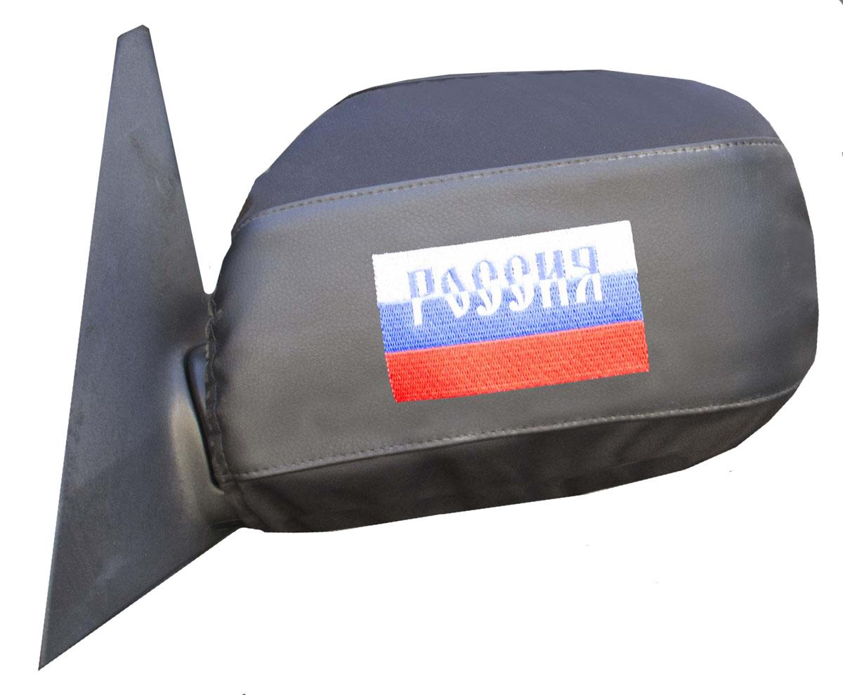Чехол на боковое зеркало Auto Premium Флаг России, 27 х 14 см, 2 шт77213Вы - патриот своей страны? Желаете, чтобы это выражалось и в стиле вашего авто? Чехол на зеркало (АвтоУши) - это яркий и символичный аксессуар, демонстрирующий ваше мировоззрение!АвтоУши - автомобильные чехлы для боковых зеркал из экокожи с патриотической вышивкой. Для нанесения вышивки используется высококачественная итальянская нить. Прочны, практичны, удобны. Не портят зеркала, защищают от грязи и солнца. Просто одеваются и снимаются. Подходят на зеркала размером 27х14 см +\- 2 см. Сделают ваше авто неповторимо стильным!