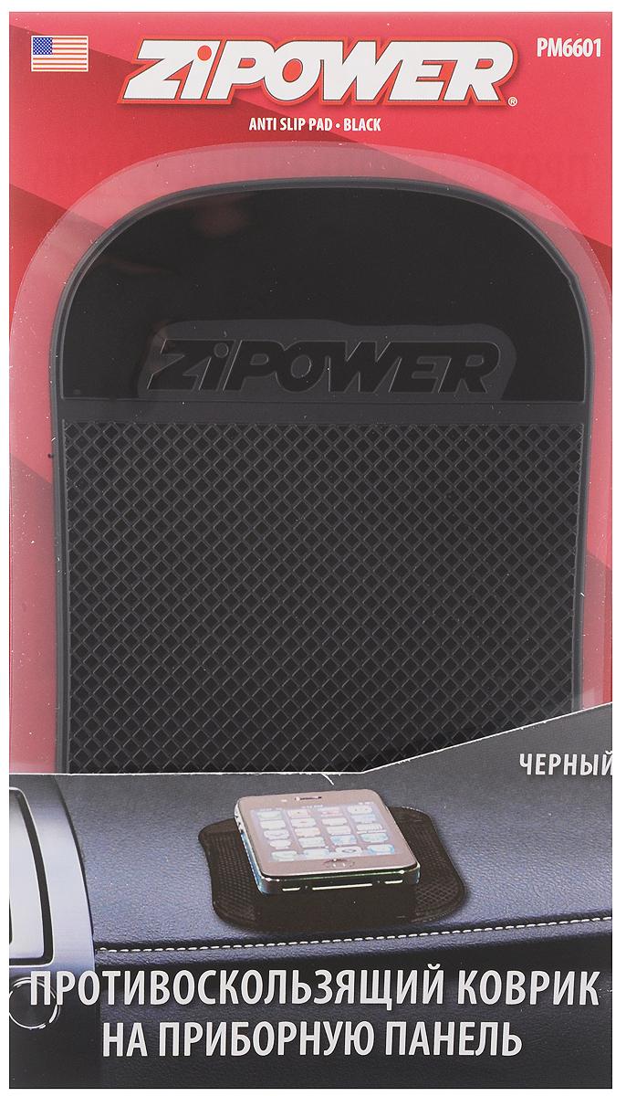 Коврик противоскользящий Zipower, на приборную панель, цвет: черный. PM 660PM 6601Противоскользящий коврик Zipower применяется для удерживания предметов на приборной панели. Изделие стильное и удобное, просто в установке и использовании. Коврик размещается без использования каких-либо клеящих средств. Устойчив к температурным воздействиям и ультрафиолетовому излучению. Коврик не липкий, не собирает пыль и грязь. В случае загрязнения достаточно просто промыть водой.Размер коврика: 15,5 х 10 см.