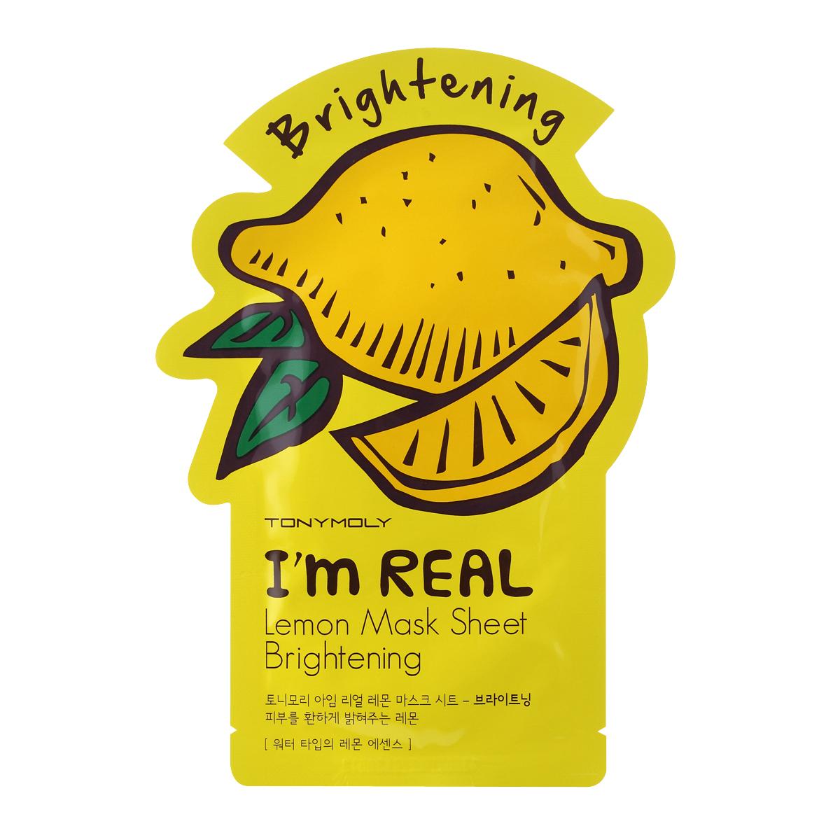 TonyMoly Тканевая маска с экстрактом лимона Im Real Lemon Mask Sheet, 21 млSS05015000Одноразовая маска для лица с лимоном состоит из 100% хлопка и содержит большое количество витаминов и минералов, которые осветляют кожу и эффективно убирают пигментные пятна, веснушки и следы от рубцов и шрамов. Маска содержит витамин С, который выравнивает тон кожи и питает ее полезными веществами необходимыми для поддержания молодости и упругости кожи. Экстракт лимона убирает тусклость кожи и придает коже сияние, упругость и эластичность. Использование маски избавит кожу от нежелательных следов пигментации и улучшит эластичность кожи. Марка Tony Moly чаще всего размещает на упаковке (внизу или наверху на спайке двух сторон упаковки, на дне банки, на тубе сбоку) дату изготовления в формате: год/месяц/дата.