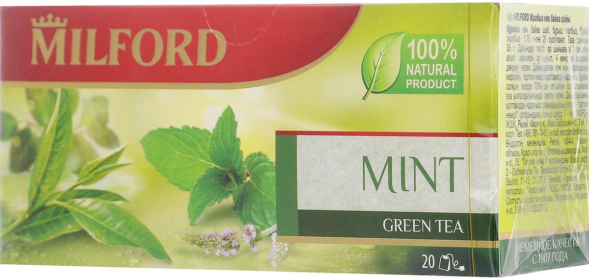 цены Milford чай зеленый с мятой в пакетиках, 20 шт