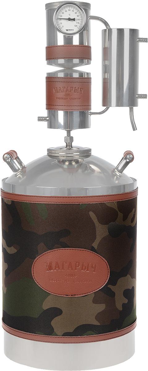 Магарыч Машковского БКДР 20, Brown Leather дистиллятор самогонный аппарат чзбт магарыч деревенский 20т