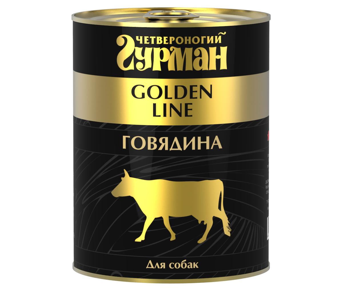 Консервы для собак Четвероногий Гурман, с говядиной, 340 г консервы для собак molina с цыпленком и говядиной в желе 85 г