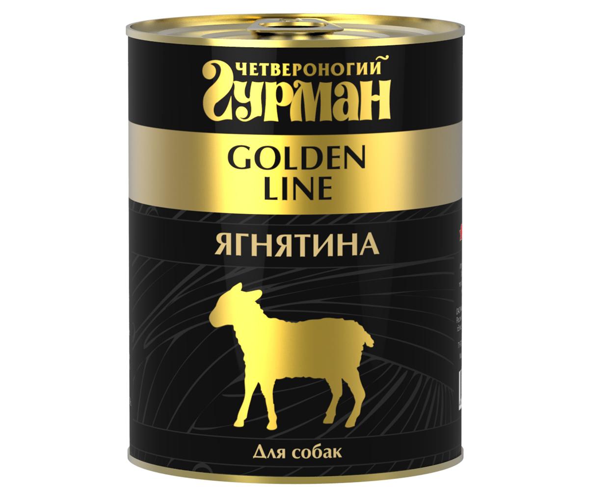 Консервы для собак Четвероногий Гурман, с ягненком, 340 г купить болгарские консервы в москве