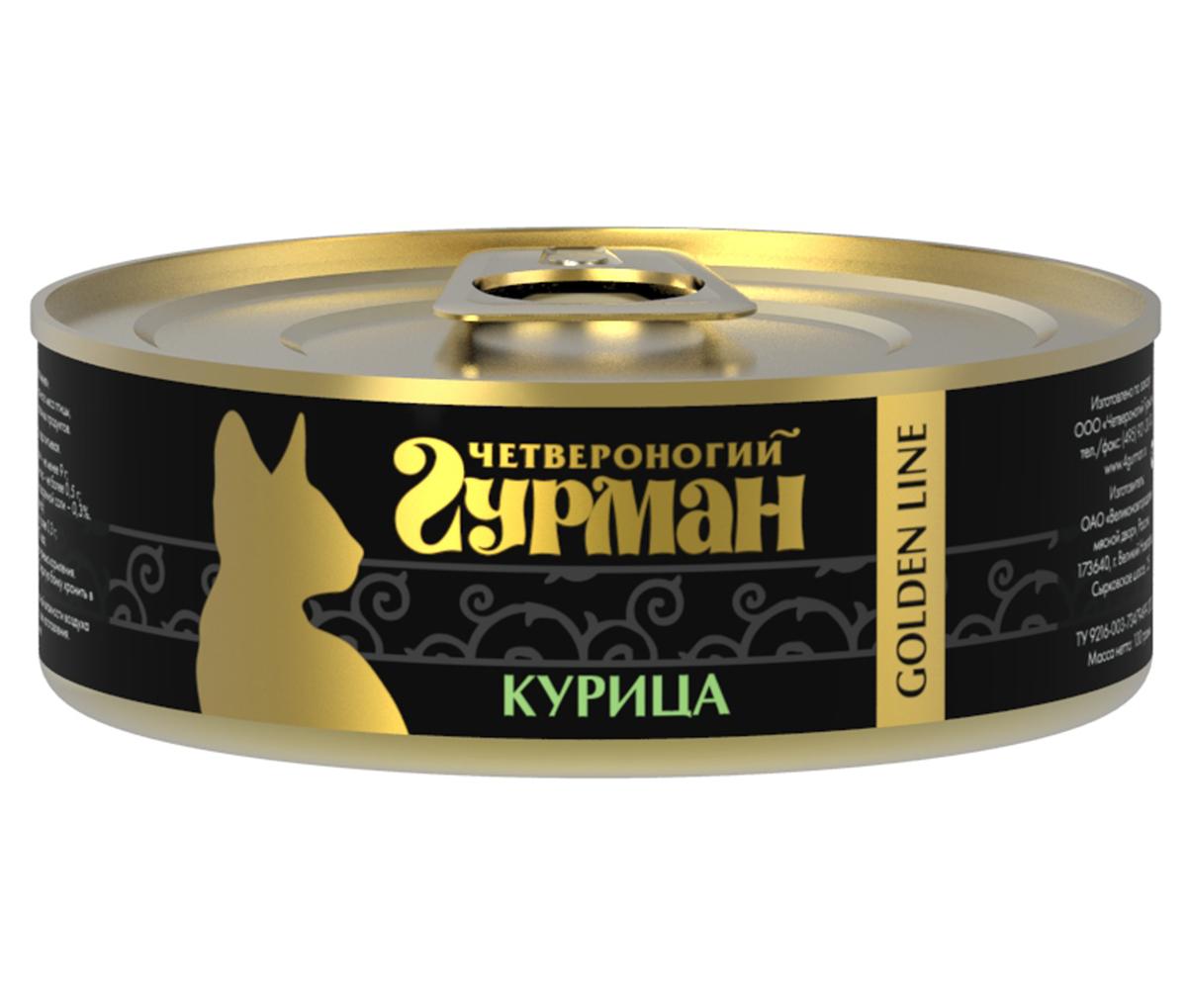 Консервы для кошек Четвероногий Гурман, с курицей, 100 г купить болгарские консервы в москве