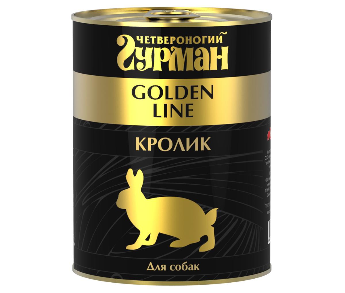 Консервы для собак Четвероногий Гурман, с кроликом, 340 г купить болгарские консервы в москве