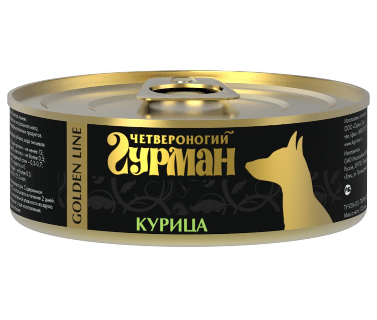 Консервы для собак Четвероногий Гурман, с курицей, 100 г купить болгарские консервы в москве