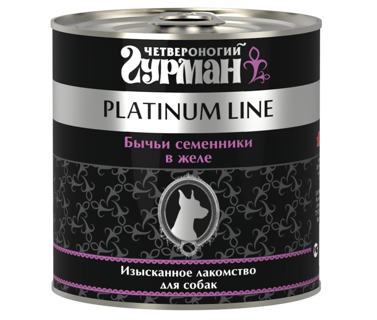 Консервы для собак Четвероногий Гурман, с бычьими семенниками в желе, 240 г купить болгарские консервы в москве