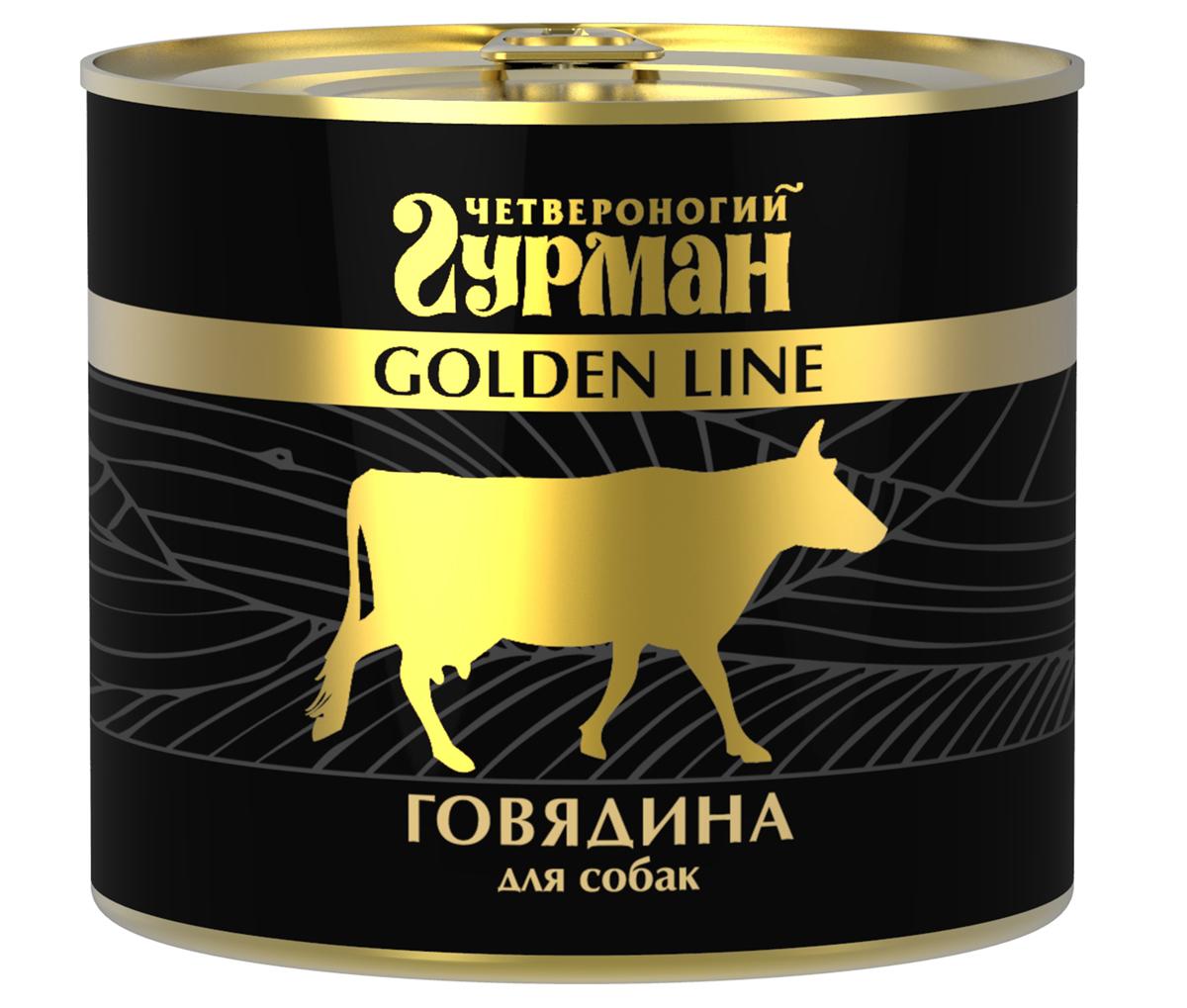 Консервы для собак Четвероногий гурман Golden Line, говядина натуральная в желе, 500 г napapijri синяя хлопковая футболка с логотипом