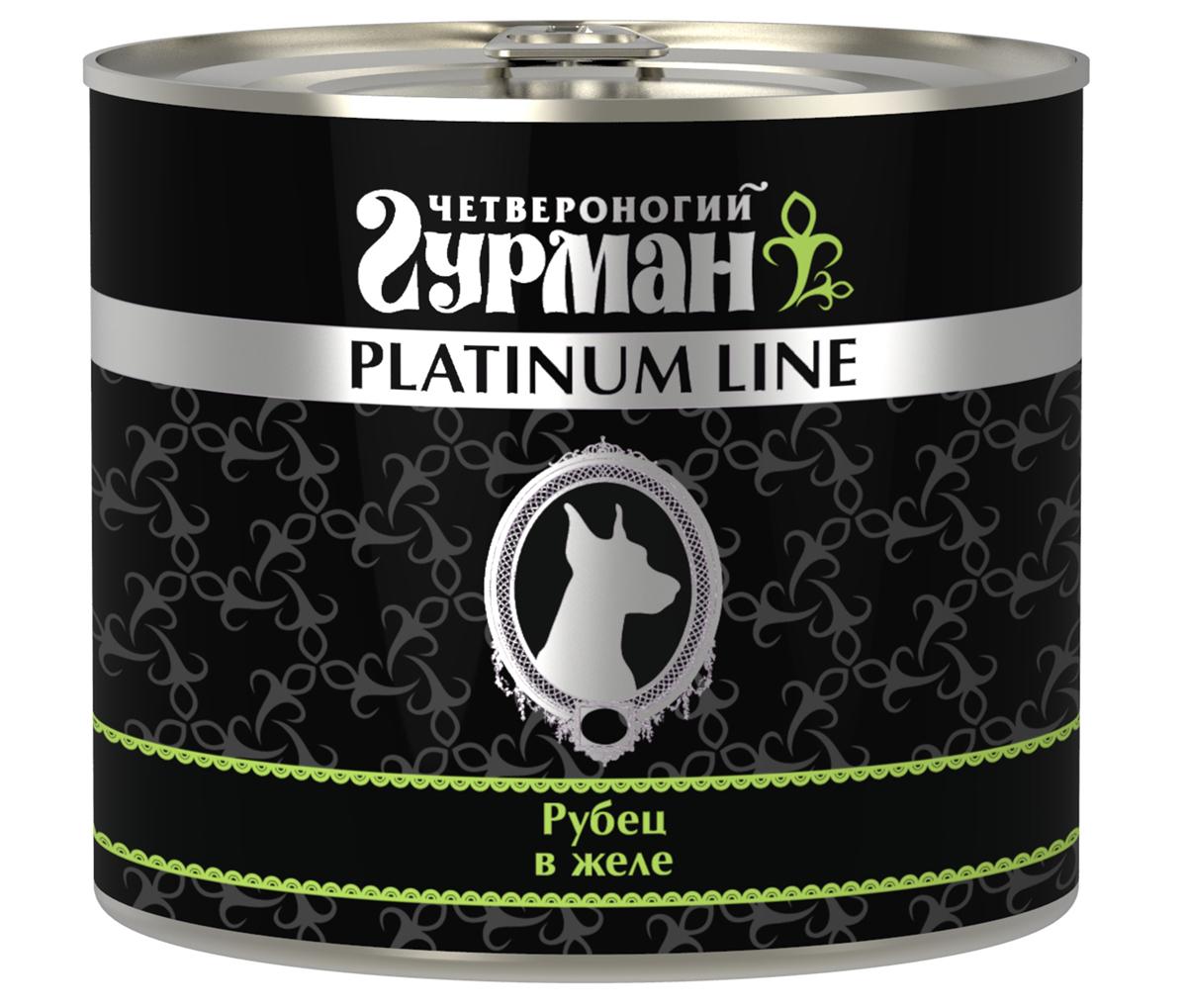 Консервы для собак Четвероногий гурман Platinum Line, рубец говяжий в желе, 500 г четвероногий гурман платинум рубец говяжий в желе для собак оптом