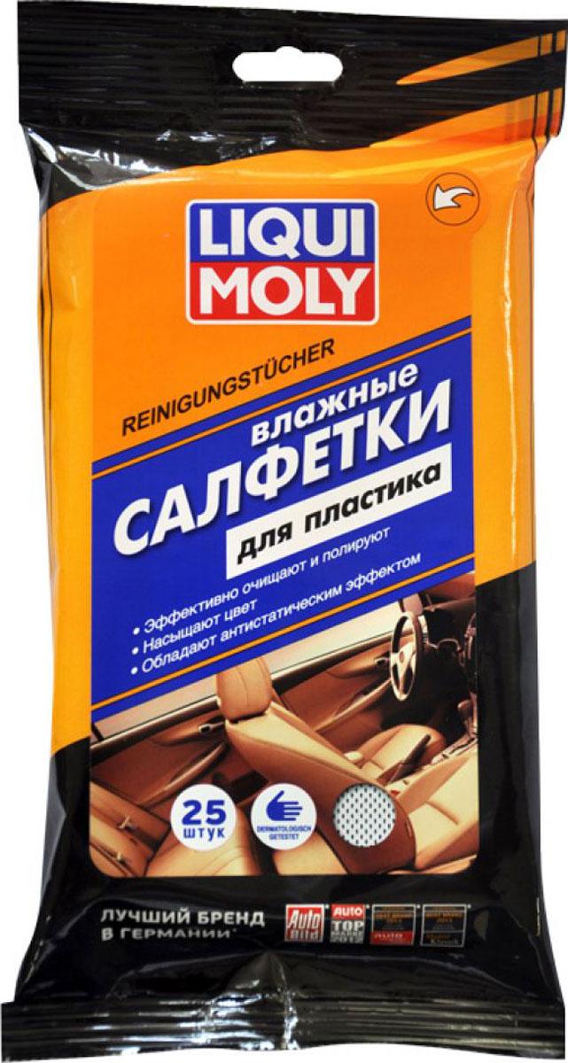 Салфетки влажные Liqui Moly Reinigungstucher, для пластиковых поверхностей, 25 шт77169Салфетки Liqui Moly Reinigungstucher очищают загрязненные поверхности как пластиковых, так и кожаных, виниловых и резиновых деталей интерьера автомобиля. Быстро и качественно удаляют следы жира, масел и технических жидкостей, не оставляют блеска на матовых поверхностях. Поглощают неприятные запахи, обладают легким ароматом. Можно использовать в быту.Особенности:Насыщают цвет, обладают эффектом полироли, а также придают антистатические свойства пластиковым поверхностям.Высокоплотный материал.Салфетки не рвутся, приятны на ощупь.Безопасные лосьоны.Не оставляют ощущения липкости.Не вызывают раздражения кожи.Идеальны для использования в дороге.Компактная упаковка.Удобно хранить в автомобиле.Основа: высокоплотный сетчатый материал.Товар сертифицирован.