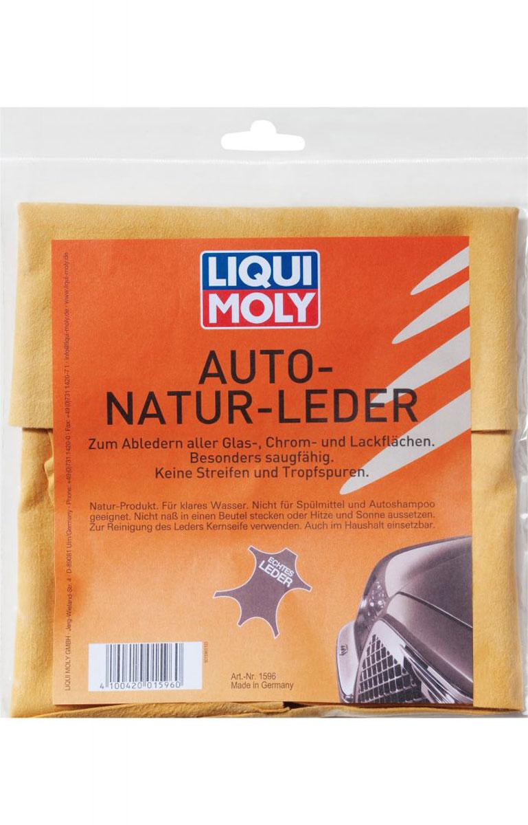 Салфетка Liqui Moly Auto-Natur-Leder, впитывающая смазка для цилиндров замков liqui moly turschloss pflege liquimoly 50 мл